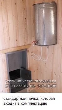 печь отапливается из помывочной, бак на 40 л. воды